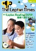 The Lepton Times vol.2