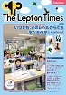 The Lepton Times vol.9