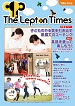 The Lepton Times vol.10